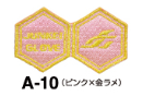 ジュンケイグラブ アラミドラベル A-10