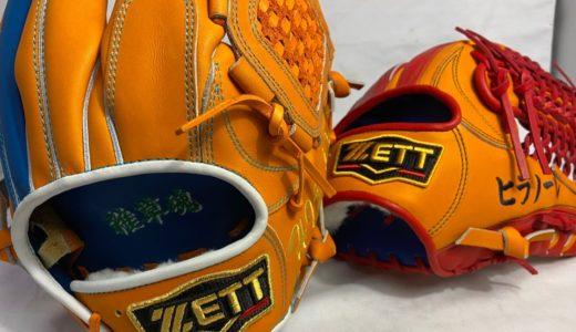 帝京魂:杉谷拳士モデル オーダーグラブ 内野手146型 外野手237型を公開 (ZETT プロステイタス)