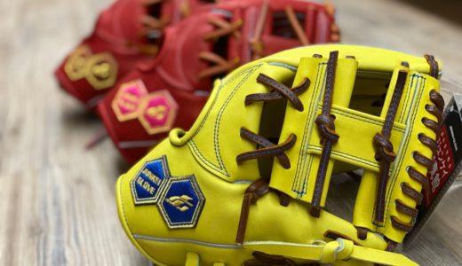 【おすすめグラブ3選】ジュンケイグラブの内野手用 小型を選ぶならコレ!