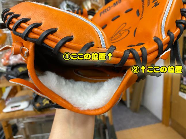 ハタケヤマ 8型