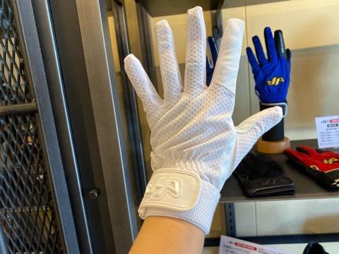 捕手用手袋