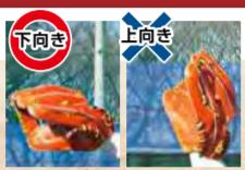 YHシリーズを解説する 松岡氏