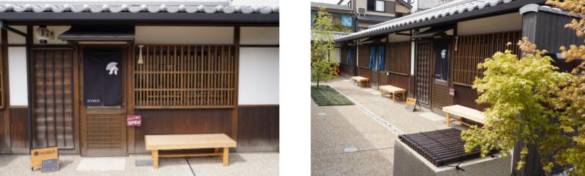 京都 長屋