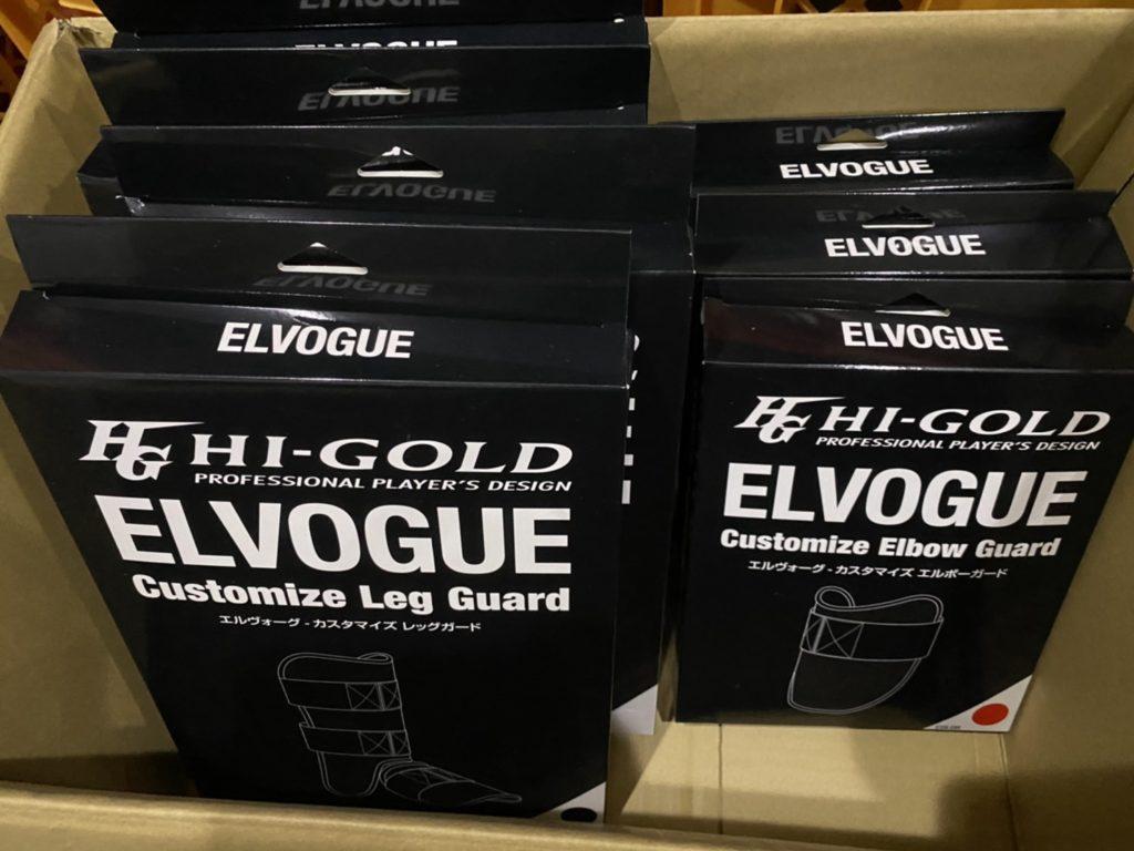 ハイゴールド エルヴォーグ