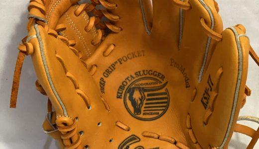 【守備上達への近道】子供~大人まで 野球人を魅了する久保田スラッガー:J7とは?