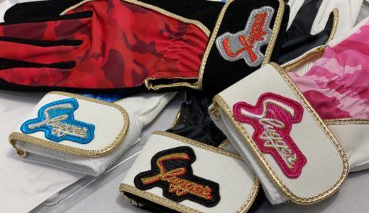 10年以上待ち続けた久保田スラッガーの限定守備手袋がついに解禁される