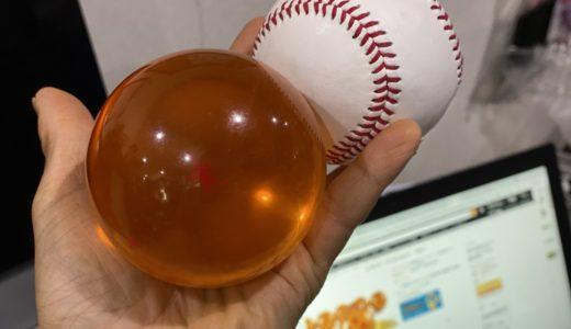 グローブの型付けボール:ドラゴンボールを買う際に気をつけたい3つのポイント