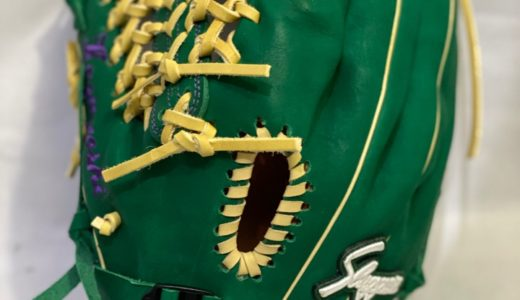 久保田スラッガー ファーストバックの外野手用グラブFM8型について